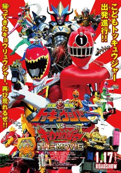 Ressha Sentai ToQger vs. Zyuden Sentai Kyoryuger - the Movie