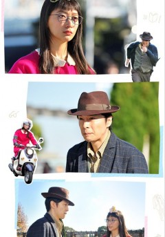 http://drama.icotaku.com/uploads/dramas/drama_1616/fiche/affiche_LW7TVGCGchQp85Y.jpg