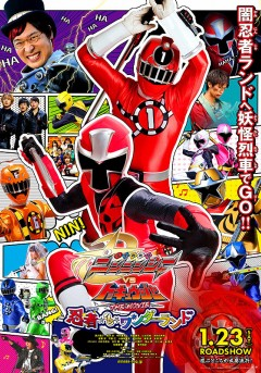 Shuriken Sentai Ninninger vs. ToQger the Movie: Ninja in Wonderland