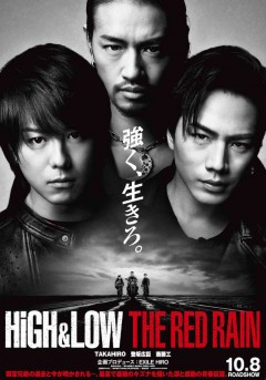 High & Low: The Red Rain