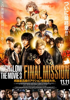 High & Low: The Movie 3: Final Mission