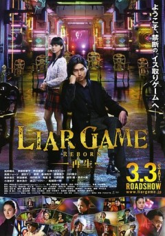 Liar Game -Saisei-