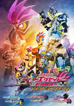 Kamen Rider Ex-Aid Trilogy : Another Ending