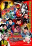 Engine Sentai Go-onger 10 Years Grandprix