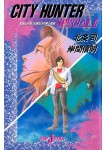 City Hunter Special II